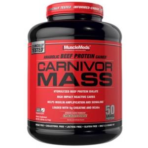 el mejor suplemento ganador de masa muscular