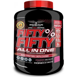 FIFTY FIFTY ALL IN ONE 2 KG